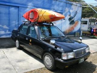 カヌータクシー
